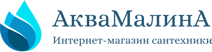 Интернет-магазин сантехники АкваМалинА
